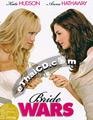 Bride Wars [ DVD ]