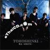 CD+DVD : Tohoshinki : Jumon - Mirotic -