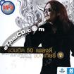 MP3 : Thierry Mhekwattana - Ruam Hit 50 pleng dee Vol.1