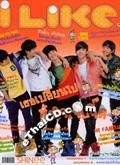 ILIKE : Vol. 157 [June 2009]