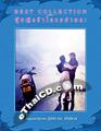 Moment Of Romance 1-3 [ DVD ]