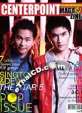 CENTERPOINT : Vol. 29 [June 2009]
