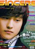 SINCERE : Vol. 68 [June 2009]