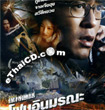Connected [ VCD ]