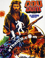 Django Part 2 [ DVD ]