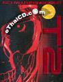 Terminator 2 : Judgment Day [ DVD ]