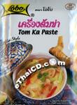 Lobo : Tom Ka Paste (Pack of 2)