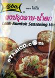 Lobo : Laab-Namtok Seasoning Mix  (Pack of 2)