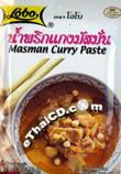 Lobo : Masman Curry Paste (Pack of 2)