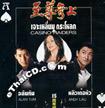 Casino Raiders [ VCD ]