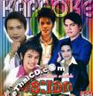 Karaoke VCD : Pra-Eak 5 Dao - Vol.2