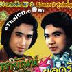MP3 : Sure Audio - Sayun Sunya & Yodruk Salukjai