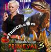 Primeval : Series 3 - Vol.3