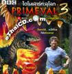 Primeval : Series 3 - Vol.4