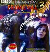 Primeval : Series 3 - Vol.5