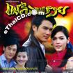 OST : Plerng Prai