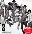 Super Junior : Vol. 3 Sorry, Sorry (Version C)