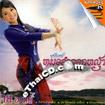 Karaoke VCD : Tai Orathai - Morlum Dok Ya