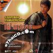 Karaoke VCD : Phai Pongsathorn - Tarm Fhun Jark Baan Klai