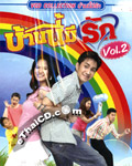 Thai TV serie : Baan Nee Mee Ruk - Box set #2 - Episode.11-20