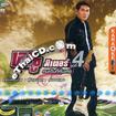 Karaoke VCD : Noo Meter : Vol.4 - Khon Derm Tee Koon Kei
