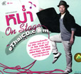 Concert VCDs : Mum Jokmok - Mum On Stage