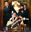 Look for A Star [ VCD ]