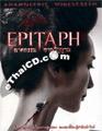 Epitaph [ DVD ]