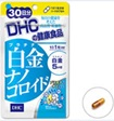 DHC Platinum Nano - Colloid (30 days)