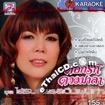 Karaoke VCD : Dokruk Duangmala - Dai Rub Kiet Pen Fan Kao