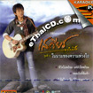 Karaoke VCD : Satien Tummuer Vol.5 - Nai Narm Khong Kwarm Huang Yai