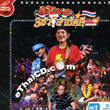 Concert VCDs : Carabao - 3 Cha Sa-Muk-Kee