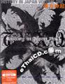 DVD : Tohoshinki - History In Japan Vol.1