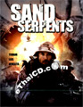 Sand Serpents [ DVD ]