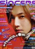 SINCERE : Vol. 69 [July 2009]