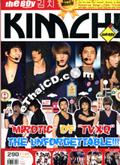 The Boy Magazine : Kimchi 290 [July 2009]