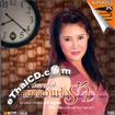 Karaoke VCD : Orawee Sujjanon - Bod Pleng Hang Ruk