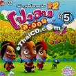 Pong Larng Sa-orn Season II : Joh Waylar Har Kai Thongkum Vol.5