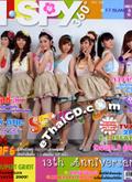 I-SPY : Vol.  245 [July 2009]