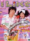 ILIKE : Vol. 161 [August 2009]