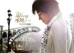 Jerry Yan : Freedom (Star Version)