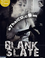 Blank Slate [ DVD ]