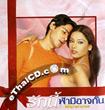Ishq Hai Tumse [ VCD ]