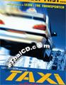 Taxi 1 [ DVD ]