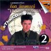 Karaoke VCD : Got Jukkrapun - Monpleng Surapol vol.2