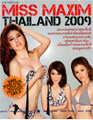 DVD : Miss Maxim Thailand 2009 Contest