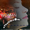 Grammy : Woman - Lonely Night