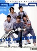 Asta Mag Thailand : August 2009