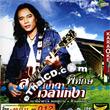 Karaoke VCD : Pituk - Sathanee Narmtar Waylar Ngao