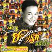 MP3 : R-Siam - Yodruk Salukjai
